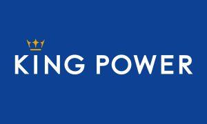 สินค้าส่งถึงบ้านKing-Power